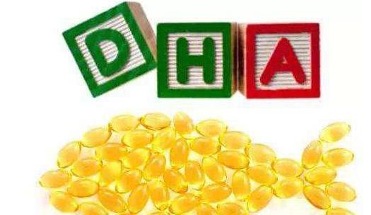 给孕妈参考!怀孕期间需要补充DHA吗?营养专家给出这2条建议
